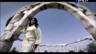 تحميل و مشاهدة اليازية محمد - خلاص ببعد MP3