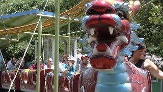 preview picture of video 'Wacky Dragon - Gongqing Forest Park, Shanghai'
