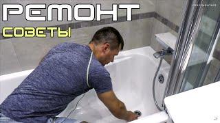 Современная ванная комната - советы   Совмещенный санузел   ЖК Водный