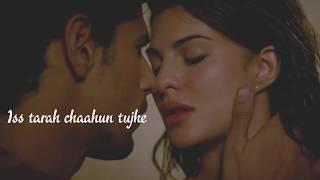 Laagi Na Choote (Full Song With Lyrics) - A Gentleman  Arijit