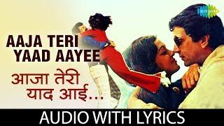 Aaja Teri Yaad Aayee with lyrics | आजा तेरी याद आ