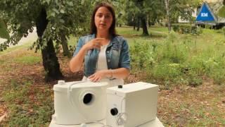 Канализационная установка Grundfos Sololift2C-3 - видео 2
