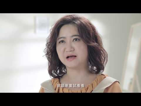 婦女就業系列2「夢想試衣間」(完整版)