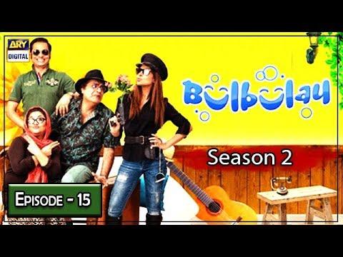 Bulbulay Season 2 | Episode 15 | 18th August 2019 | ARY Digital Drama