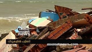 Repeating Sea turbulence cases; Fishermen in crisis