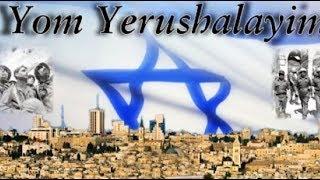 Сборник Песен о Иерусалиме! Ансамбль Исполнителей! К 50-летию освобождения Иерусалима!