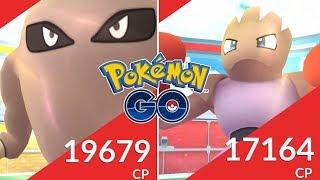 Hitmonlee  - (Pokémon) - HITMONLEE Y HITMONCHAN! DOBLE RAID DE NIVEL 3 EN SOLITARIO! [Pokémon GO-davidpetit]