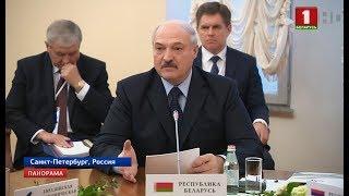 Саммит Высшего Евразийского экономического совета и неформальная встреча лидеров СНГ. Панорама