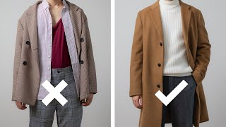 Style Fundamentals | How To Build A Good Outfit