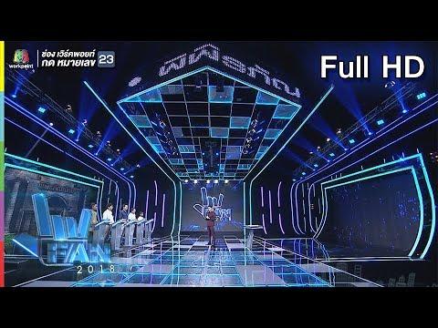 แฟนพันธุ์แท้ 2018  |  | พิพิธภัณฑ์ไทย | 14 ก.ย. 61 Full HD