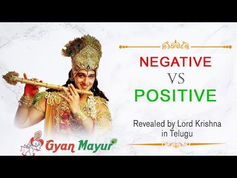 positive vs negative thinking _ Revealed by Lord Krishna _ in Telugu _ Gyan Mayur :)