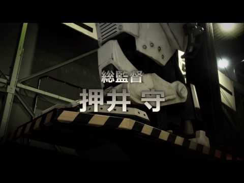 Here's A Fresh New Teaser For The Live-Action Patlabor Movie
