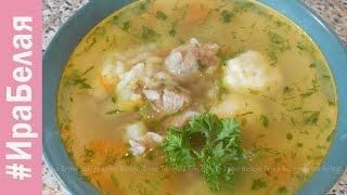 Простые рецепыты, суп с галушками.