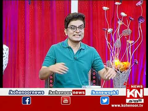 Good Morning With Dr Ejaz Waris 03 September 2020 | Kohenoor News Pakistan