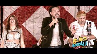 اغاني حصرية محمود الحسينى - ضحك عليا انا الشيطان - من فيلم دفع رباعى بقوة قريبا بجميع دور العرض تحميل MP3