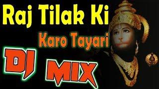 Live Track Dj Karan Kahar - hmong video