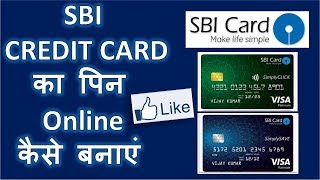How to Create SBI Credit Card Pin Online , How to Register Sbi Credit Card Online | TNG