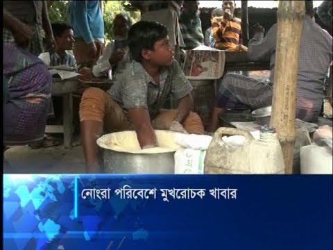 রাস্তার পাশে খোলা ও নোংরা পরিবেশে তৈরী হচ্ছে মুখরোচক নানা খাবার | ETV News