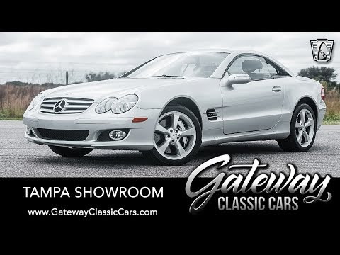 2007 Mercedes-Benz SL600 (CC-1342845) for sale in O'Fallon, Illinois