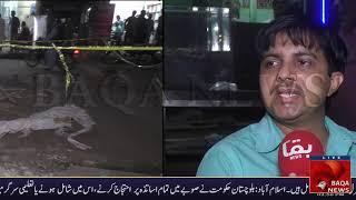 Baqa News - Sindh Police says working on leads regarding MQM-P gathering blast