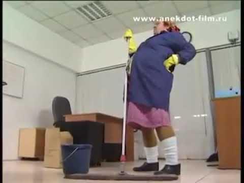 Уборщица Ксюха нашла на полу