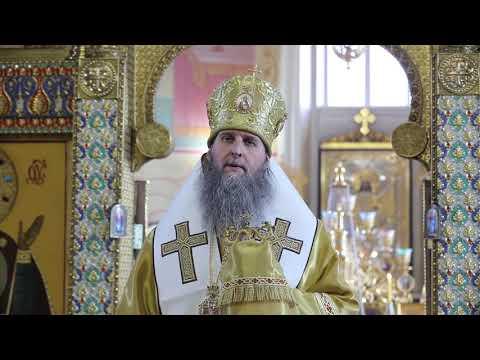 Митрополит Даниил: Весь мир живёт и дышит, пока Русь святая хранит веру Православную