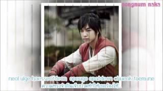 [ThaiSub] Gu Family Book Ost. Last word - Lee Seung Gi (Piano Version)
