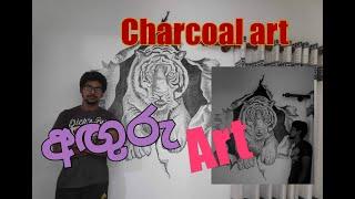Unbelievable Large Wall Art :large Charcoal Art:large Art අඟුරු වලින් සාදන ලද ඇදහිය නොහැකි නිර්මාණය