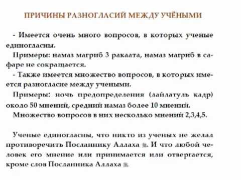 - HUTBA.org