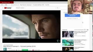 """Реакция на первый трейлер """"Мира Юрского Периода 2"""""""
