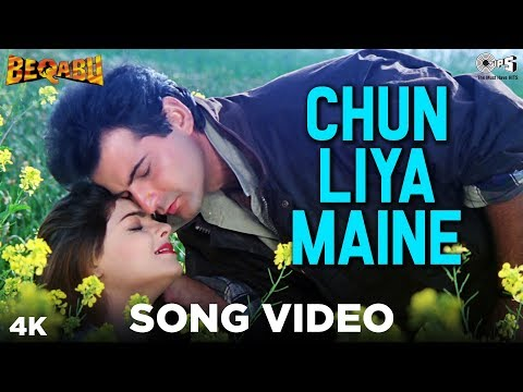 Download Chun Liya Maine Tumhein Song Video - Beqabu - Sanjay Kapoor & Mamta Kulkarni HD Video