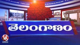 Lockdown Day 3 | High Court On TS Govt | Unseasonal Rains | Bandi Sanjay |  V6 Telanganam