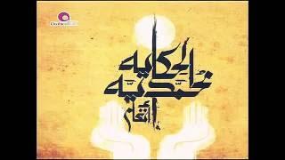 تحميل اغاني Angham Om Omarah أنغام أم عمارة YouTube MP3