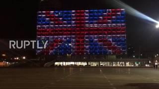 Israel: Union Jack illuminates Tel Aviv City Hall after Westminster attack
