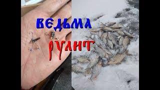 Рыболовные снасти ведьма своими руками кружки