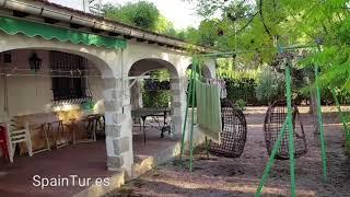 Дом в Аликанте, большой участок, г. Сан Висенте, 2 этажа, низкая цена, SpainTur