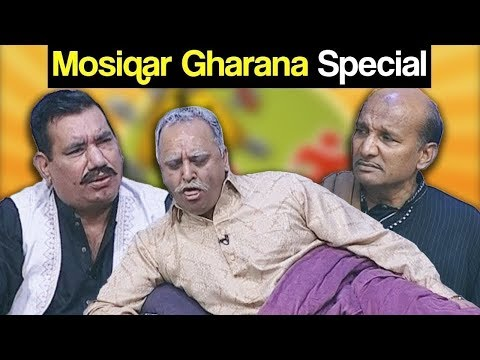 Khabardar Aftab Iqbal 03 March 2019 | Mosiqar Gharana Special | Express News