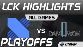 DRX vs DWG ALL GAMES Highlights Round2 LCK Spring Playoffs 2020 Rolster vs DAMWON Gaming by Onivia