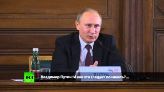 Путина насмешили претензии Австрии на Украину