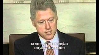 20години независност: 1995 (епизода 6)