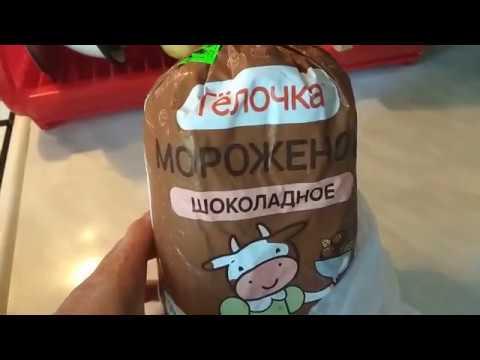 Купили ВСЁ ДЛЯ ПИКНИКА/ ВАСИЛИСЕ ЛУЧШЕ/ дорога к БАБУШКЕ 😃VLOG#48