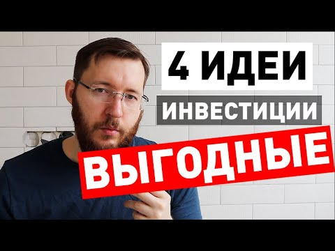 Срочно заработать 100 рублей в интернете