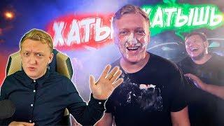ОТВЕТ DK (Данила Кашин) и Полный разбор клипа WARPATH - ХАТЫЩ