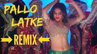 Pallo Latke Remix Video Song I Kirti Kharbanda I Shaadi Mein Jaroor Aana I 99 Series