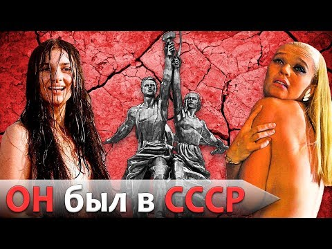 , title : 'С@КС БЫЛ В СССР! ЭВОЛЮЦИЯ ОТКРОВЕННЫХ СЦЕН СОВЕТСКОГО КИНО'