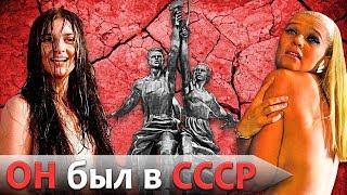 С@КС БЫЛ В СССР! ЭВОЛЮЦИЯ ОТКРОВЕННЫХ СЦЕН СОВЕТСКОГО КИНО