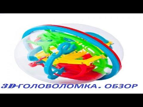 3D головоломка шар лабиринт // Обзор