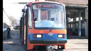 В Таганроге вышли три новых низкопольных трамвая