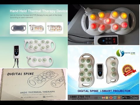 Digital Spine 9-ball 3-ball Thermal Therapy Projector