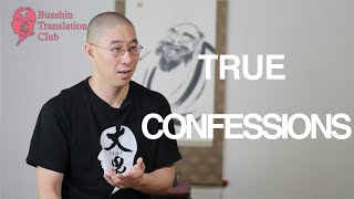 True confession: How to sincerely confess your mistake